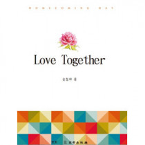 LOVE TOGETHER(進階)